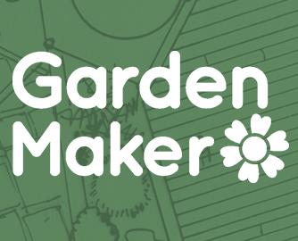 Garden Maker - Sister Site